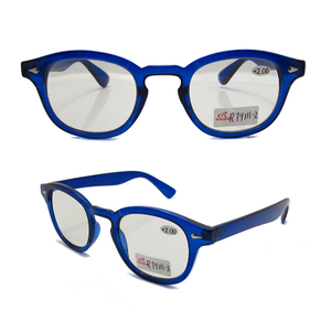 2020 latest blue photochromic reading glasses
