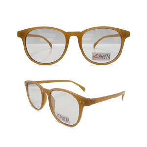 PC photochromic reading glasses