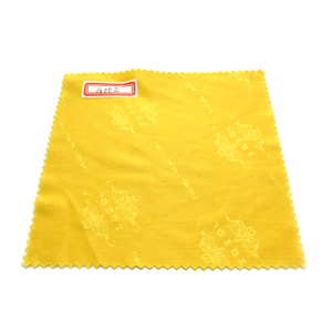 Microfiber yellow glasses cloth