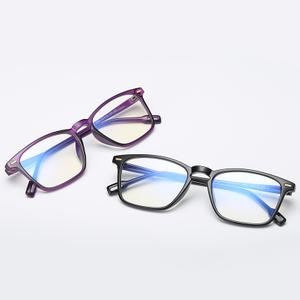 Blue Light Blocking Computer Glasses Anti Blue Light Men Women Retro Ultralight Gaming Eyewear