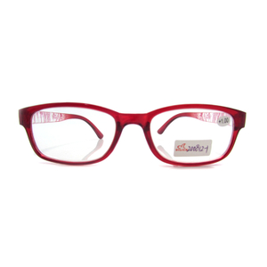 Reading Glasses For Men Women Square Reader Eyewear