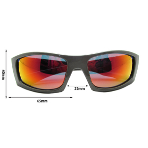 Sport Style Floating Polarized Sunglasses