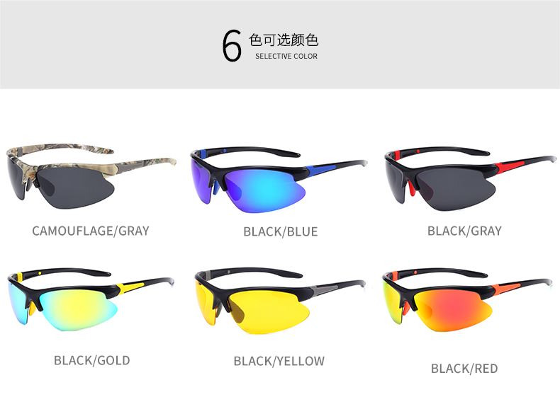 UV400 Outdoor Sports Cycling Sunglasses Sports Polarized Glasses High Quality Sunscreen Windproof UV Bicycle Eyewear