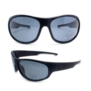 Floating Sunglasses with Polarized Lenses Sport Sunglasses for Men and Women