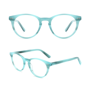 Flexible Hinges Trendy Eyes Eyeglasses Eyeglass Frame