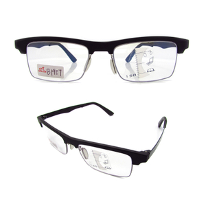 Rectangle half-frame progressive multifocals reading glasses for men